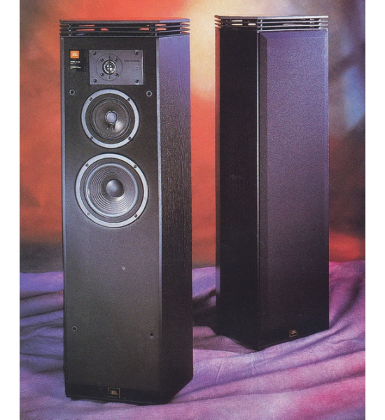 JBL HP520 Floor Standing Speakers Photo
