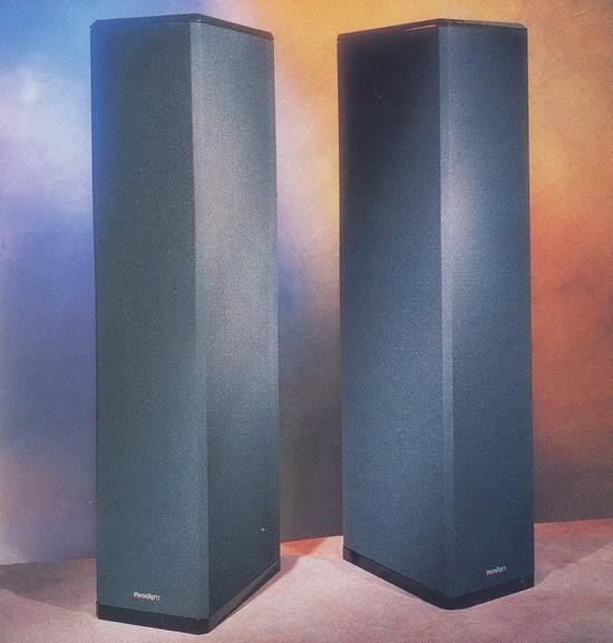 Paradigm Export/BP Floor standing speakers review, test, price
