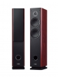 Yamaha NS-F160 Floor standing speakers review