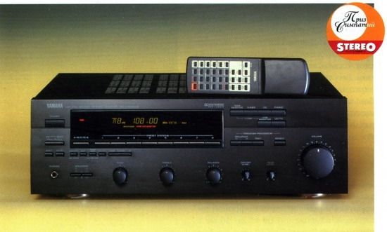 Av receiver yamaha rx v390rds review and test for Yamaha rxv781 review