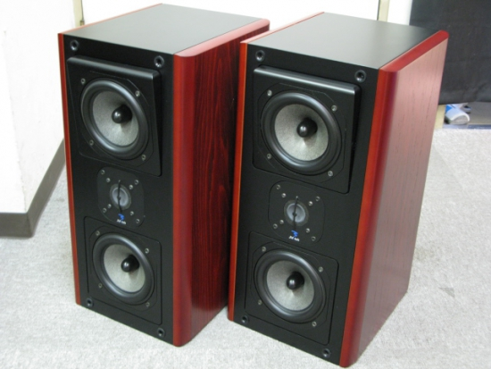 Focal JMlab Electra 905 Bookshelf Speakers Review Test Price