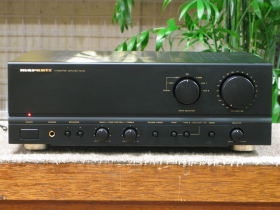 Marantz PM-50 Amplifier review, test, price