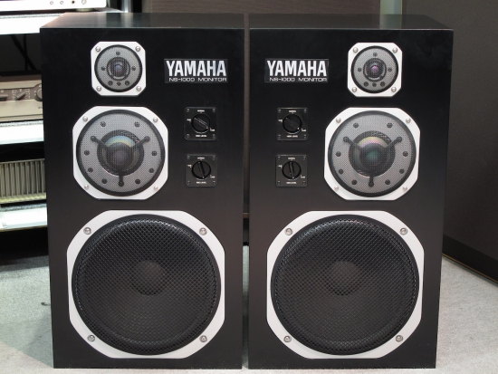 Yamaha ns 1000m floor standing speakers review test price for Yamaha speakers price