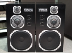Yamaha NS-1000M Floor standing speakers review